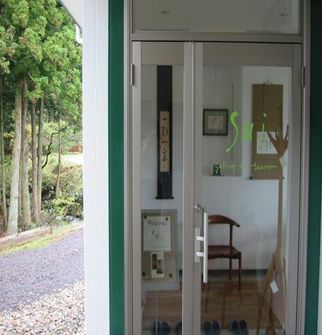 「一期一会」  翠の玄関